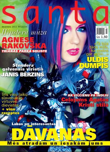 Agnese Rakovska žurnālam Santa