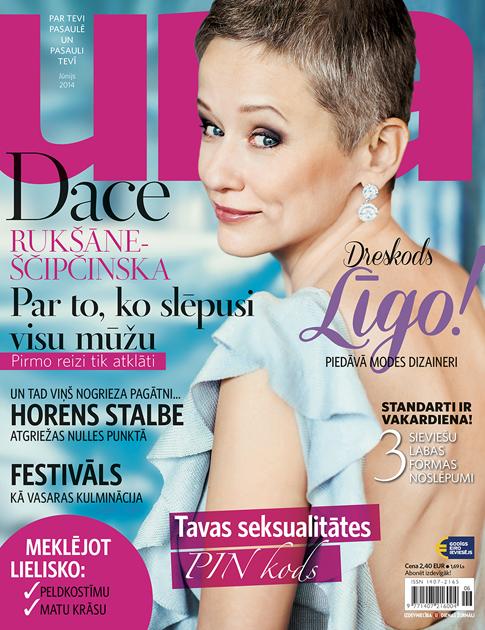 Dace Rukšāne-Ščipčinska žurnālam Una