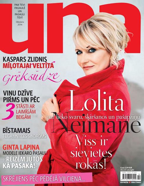 Lolita Neimane žurnālam Una
