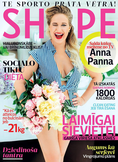 Anna Panna žurnālam Shape